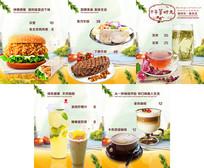 流行美食海报设计