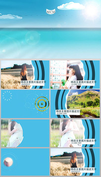 AECS6小清新夏日旅游宣传视频