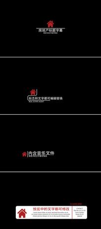 房地产企业字幕标题展示模板