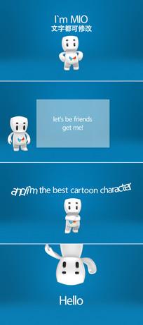 卡通动画人物角色讲说员模板