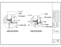 两款窗帘盒剖面CAD图