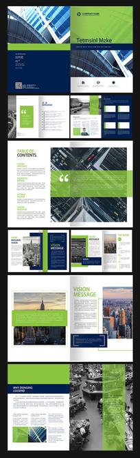 绿色环保科技画册