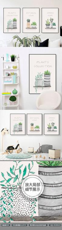 清新水彩植物盆栽装饰画无框画
