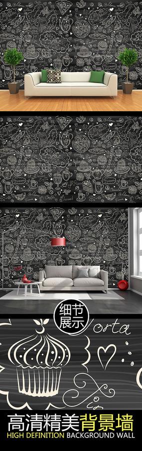 手绘个性饮品美食背景墙