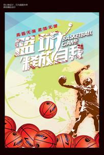 中国风篮球赛海报