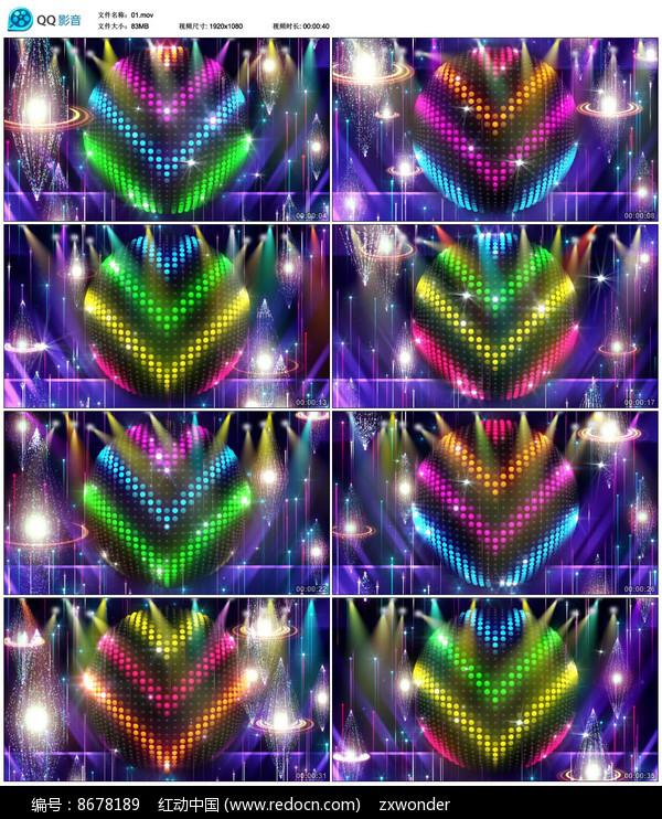 动感绚丽魔术夜场背景视频图片