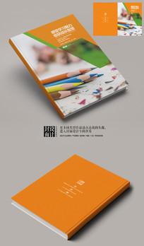 多彩创意铅笔练习薄封面设计