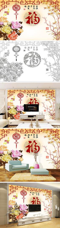 福手绘竹子牡丹背景墙