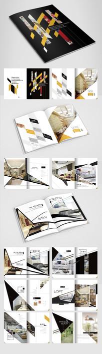 个性家居装修设计画册