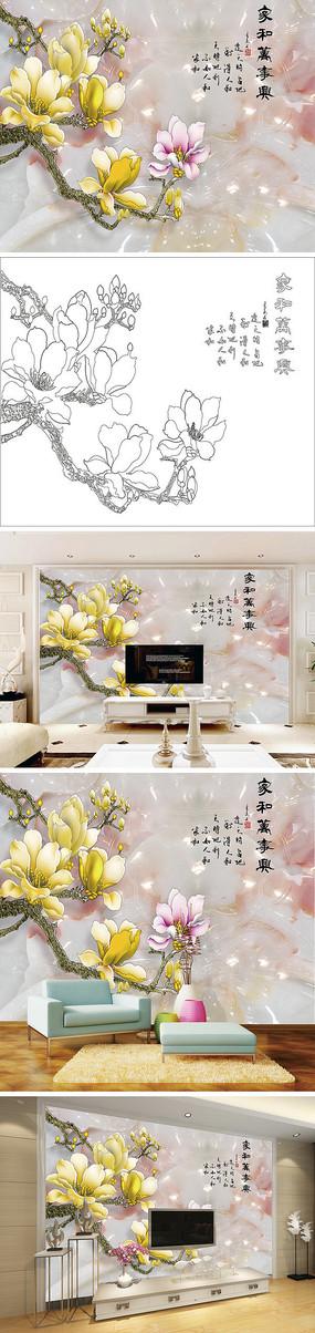 家和万事兴彩雕玉兰花背景墙