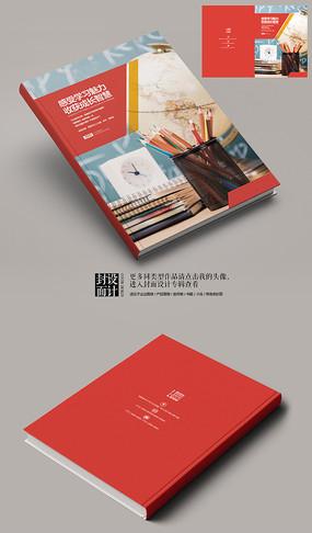 教育培训商业宣传画册封面