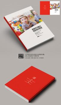 亲子教育儿童培训宣传画册封面