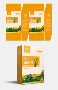 生态农产品黄小米包装盒设计