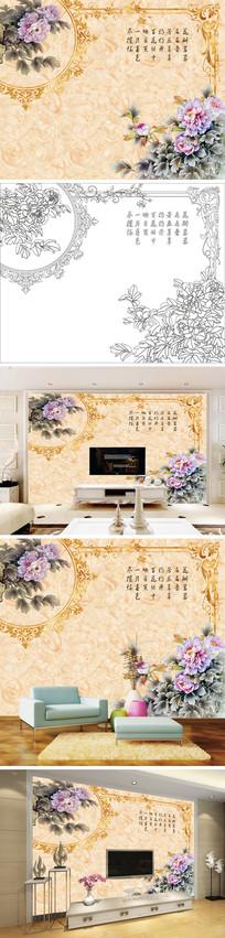 中式牡丹花边大理石纹背景墙