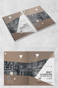 高端房地产画册封面