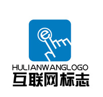 互联网E手指标志logo