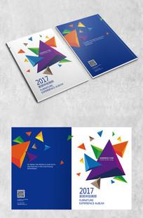色彩三角画册封面