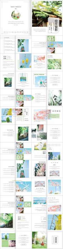小清新杂志风画册PPT模板