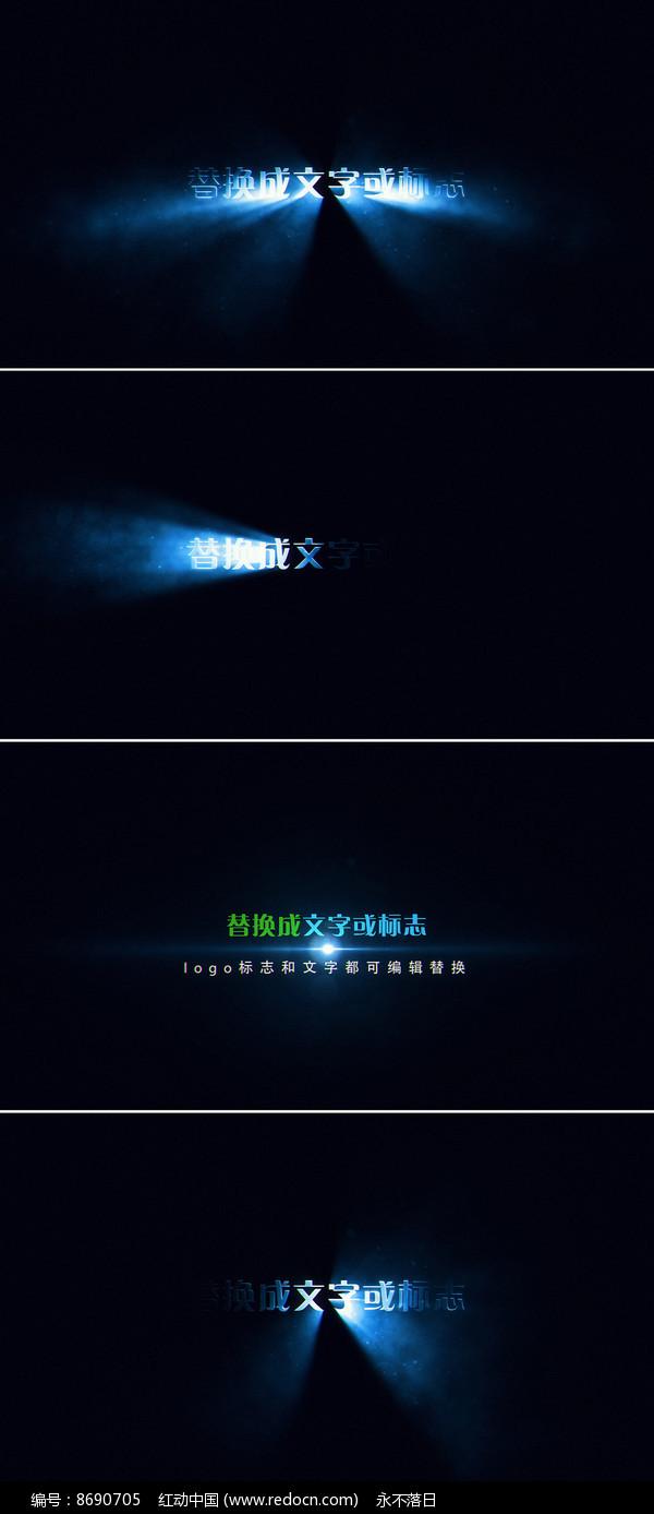 大气光线标志电影片头模板图片