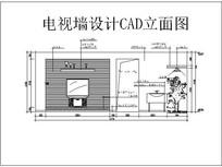 电视墙设计CAD立面图