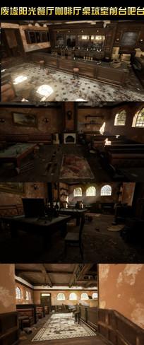 废墟阳光餐厅咖啡厅桌球室吧台视频