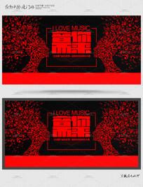 简约创意音乐比赛宣传海报设计