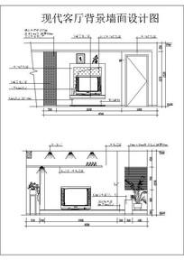 现代客厅背景墙面设计图