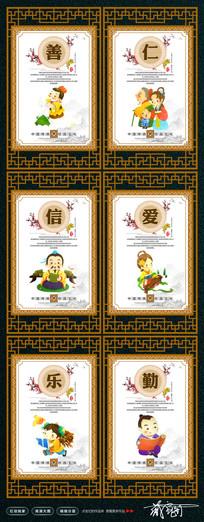 中国风国学校园文化标语展板