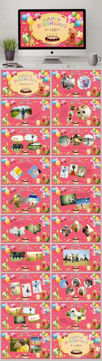 儿童生日PPT相册模板