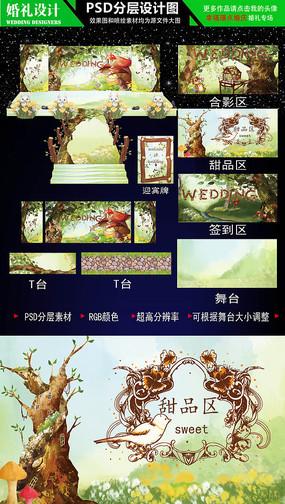 卡通森系主题婚礼设计源文件