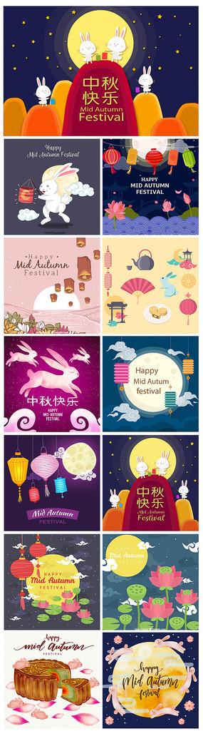中秋节手绘插画元素素材