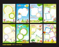 儿童相册设计模版