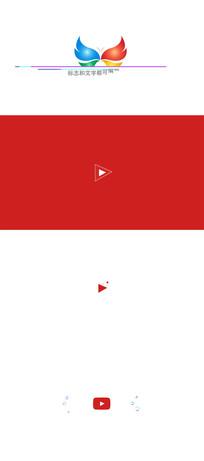 简洁网络视频片头模板