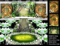 绿色白色森系婚礼个性清新背景