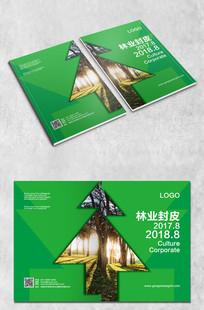 绿色环保林业封面
