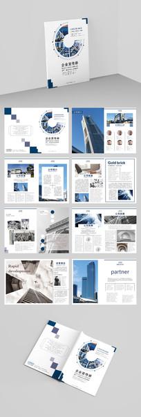 整套简约创意企业文化画册设计