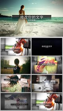 AECS6小清新图文宣传展示视频