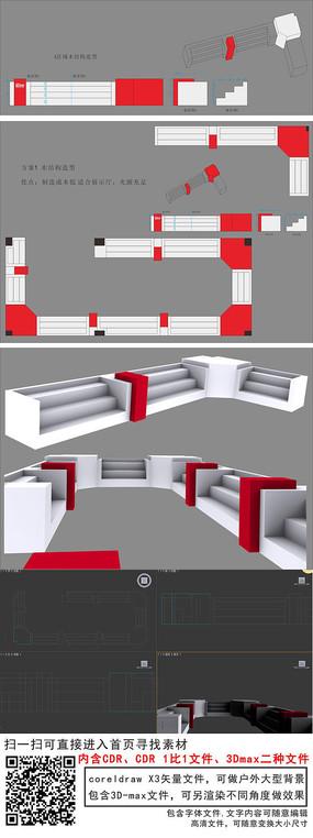 白色木质陈列架3d模型效果图
