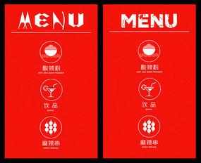 四川酸菜面