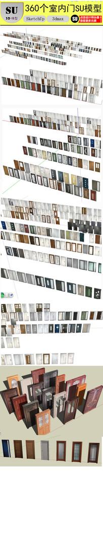 室内门组合门套房门SU模型
