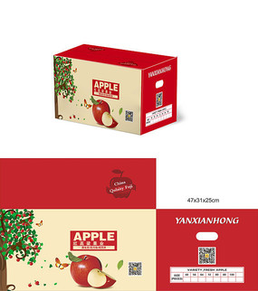 苹果包装箱设计