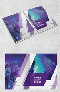 紫色商务几何房地产封面