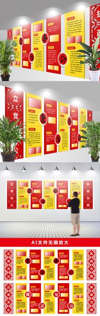 大气通用廉政文化墙模板设计