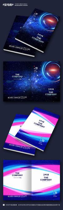 电子产品宣传册封面设计