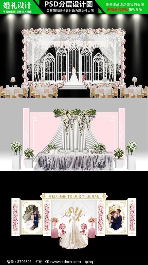 粉色唯美浪漫婚礼设计效果图图片