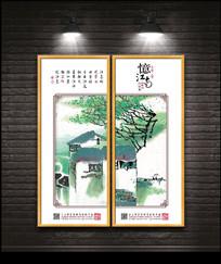 高清水墨江南装饰画