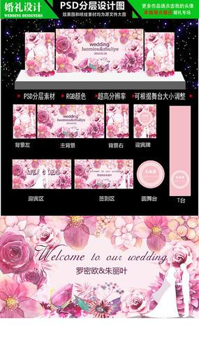 花海玫瑰主题婚礼舞台背景设计
