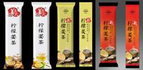 简约清爽3色柠檬姜茶系列包装设计