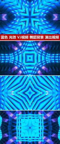 蓝色大气舞台背景动感节奏VJ