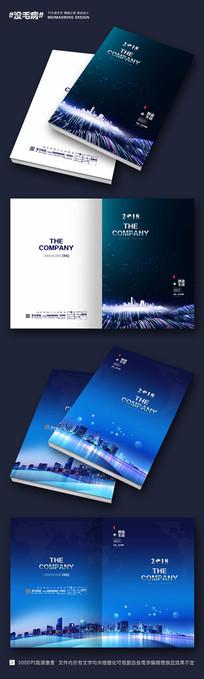 蓝色工业科技画册封面设计